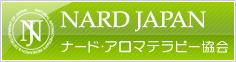 NARD JAPAN �i�[�h�E�A���}�e���s�[����